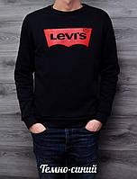 Свитшот Levi's темно-синий