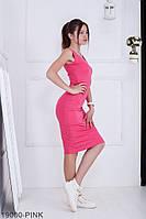 Женское платье Подіум Kerry 19000-PINK XS Розовый