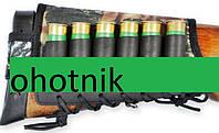 Комбинированный патронташ на шнуровке для приклада- 6 гладкоствольных патронов. Цвет Лес №6.