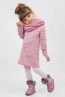 Меланжевое платье для девочки с однотонным воротником формы «хомут», пудрового цвета