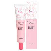 Осветляющая сыворотка для кожи вокруг глаз с экстрактом лесных ягод Prreti Berry White Eye Serum