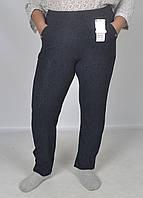 Штаны для женщин - эластан в больших размерах