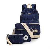 Рюкзак Горохи Набор сумка + кошелек