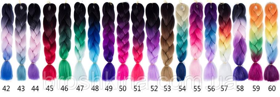 """Канекалон разноцветный в наличии  более 15  расцветок -  """"Мадам Брошкина"""" интернет магазин украшений для волос и бижутерии в Одессе"""