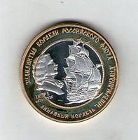 Российские Арктические тер-ии 250 руб. 2014 П18