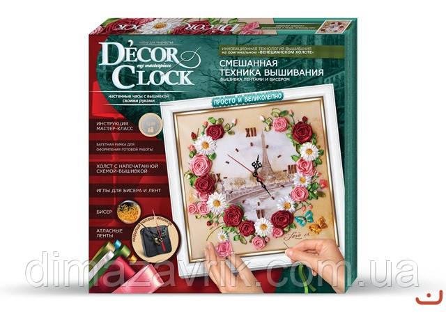 """Набор для творчества Часы """"Decor Clock"""" вышивка лентами и бисером"""