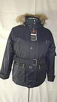 Куртка подросток длинная Voyage