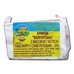 БРЫНЗА НАК БОЛГАРСКАЯ 30%,Одесса