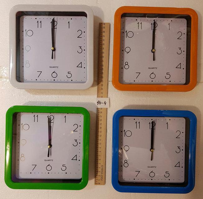 Часы настенные 14-4