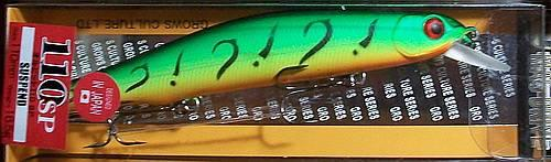 Воблер Grows Culture Orbit 110SP цвет 070