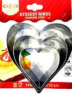 """Набор из 3 форм для десертов,гарниров,пряников """"Сердечки-валентинки"""""""