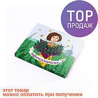 Шоколадный набор Для Мамочки XL /оригинальные подарки