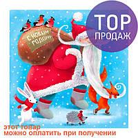 Шоколадный набор Новый Год /оригинальные подарки