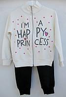 Спортивный детский костюм для девочки Princess, размеры 110-128
