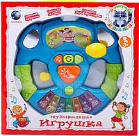 Детский музыкальный руль 868