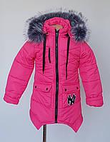 Зимняя теплая детская куртка с мехом