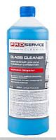 PRO service средство для мытья стекол и зеркал, морозная свежесть, концентрат 1:10, 1 л