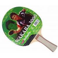 Ракетка для настольного тенниса Batterfly Wakaba 3000. Распродажа! Оптом и в розницу!