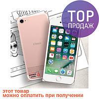 Шоколадная плитка iPhone 7 розовый /оригинальные подарки