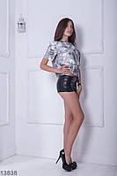 Женские кожаные шорты Подіум Fagara 13838 S Черный