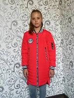 Демисезонная куртка на девочку «Бомбер» разные цвета , фото 1