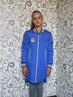 Демисезонная куртка на девочку «Бомбер» электрик, фото 1