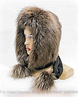 Меховой шарф платок из чернобурки и норки (коричневый)