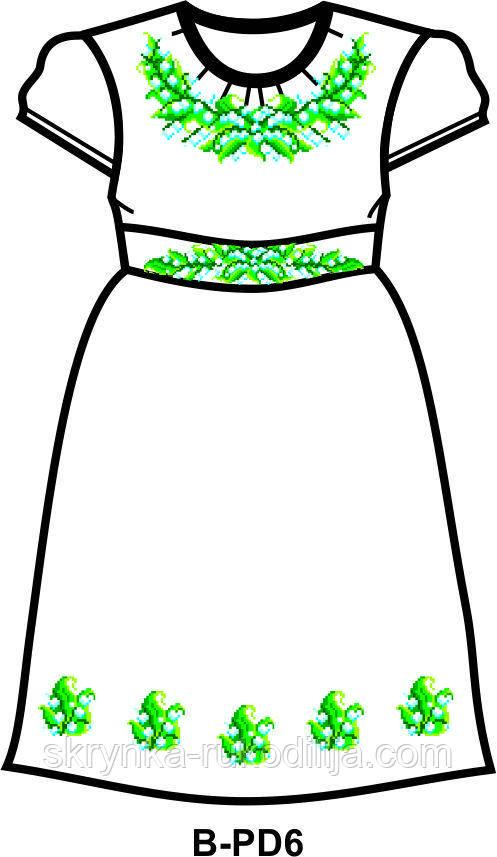 Заготовка для вишивання плаття дитячого з поясом без рукавів (на 5-12 років) на тканині ГАБАРДИН