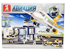 Конструктор Sluban B0367 Международный аэропорт серия Авиация, фото 2