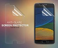 Оригинальная защитная пленка Nillkin для Motorola Moto G5, глянцевая