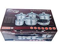 Набір посуду (кастрюль) з нержавіючої сталі SWITZNER 9997 (6 предметів), фото 1