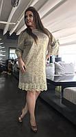 Коктейльное платье 03577
