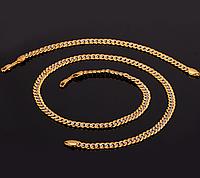 Позолоченный комплект цепочка и браслет код 1234