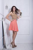 Женская юбка солнце-клеш Подіум Warence 11850-PEACH XS Персиковый