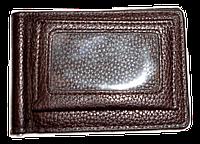 Зажим для денег RQE-090055
