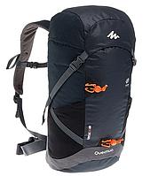 Рюкзак 20 л Forclaz Air Quechua