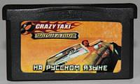 """Картридж на GBA """"CRAZY TAXI catch a ride"""""""