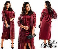 Стильный  женский костюм двойка платье и кардиган набивной замша Размер: 50,52,54,56