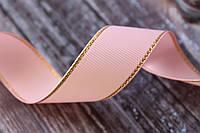 Лента репсовая с люрексом 2.5 см нежно-розового цвета с золотом, фото 1