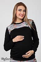 Свитшот для беременных и кормящих черный свитер