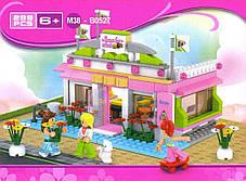 Конструктор Sluban серия Розовая мечта M38-B0527 Бильярдный клуб, фото 3