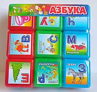 Кубики Азбука (рус.язык), разноцветные (алфавит,буквы), фото 1