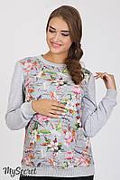 Свободный свитер серый для беременных и кормящих мам