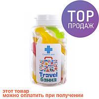 Сладкая доза Travel банка /оригинальные подарки