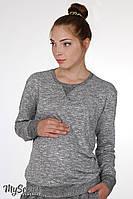 Серый молодежный свитшот для беременных и кормления, свитер для беременных
