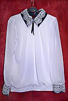 Блузка нарядна школьная для девочки 7-10лет Mini Moda