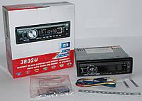 Автомагнитола SD/MMC 3802U