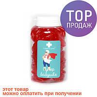 Сладкая доза Супер бабушке /оригинальные подарки