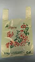 """Цветные пакеты-майка с рисунком 28*!2х8х46 """"Маки""""Кривой Рог (250 шт)"""