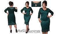 Нарядное  женское платье прямого кроя украшено вставками из гипюра  размер 50-56
